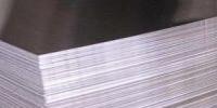 Alumínium lemez